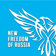 New Freedom of Russia